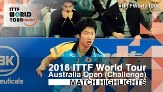 【Video】LI Hu VS JUN Mizutani, 2016 Australian Open  finals