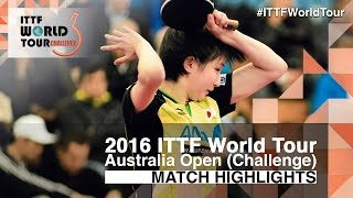 【Video】YUKA Ishigaki VS HINA Hayata, 2016 Australian Open  finals