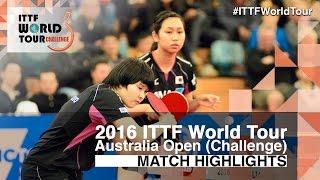 【Video】HONOKA Hashimoto・HITOMI Sato VS LAY Jian Fang・MIAO Miao, 2016 Australian Open  finals