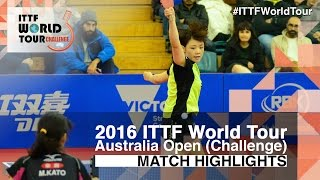 【Video】YUKA Ishigaki VS MIYU Kato, 2016 Australian Open  semifinal