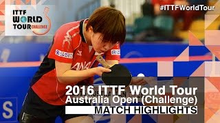 【Video】YUKA Ishigaki VS SAKI Shibata, 2016 Australian Open  quarter finals