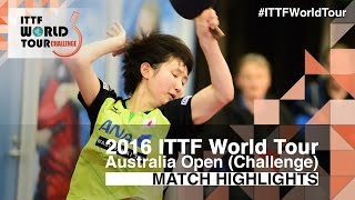 【Video】HONOKA Hashimoto VS HINA Hayata, 2016 Australian Open  quarter finals