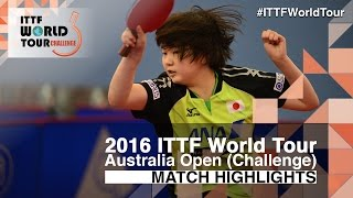 【Video】SAMARAElizabeta VS MAKI Shiomi, 2016 Australian Open  best 16