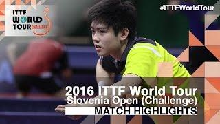 【Video】QIU Liang VS GRM URBANCIC Crt 2016 Slovenia Open