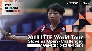 【Video】KIM Kyungah VS WU Yue 2016 Slovenia Open