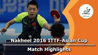 【Video】ZHANG Jike VS XU Xin, 2016 ITTF Nakheel Asian Cup finals
