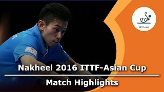【Video】WONG Chun Ting VS GaoNing, 2016 ITTF Nakheel Asian Cup third place match