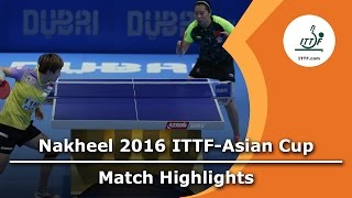 【Video】LI Xiaoxia VS Feng Tianwei, 2016 ITTF Nakheel Asian Cup semifinal