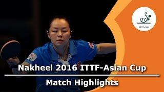 【Video】LIU Shiwen VS Tie Yana, 2016 ITTF Nakheel Asian Cup semifinal