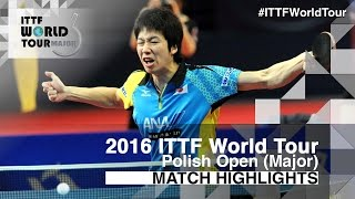 【Video】JUN Mizutani VS OVTCHAROV Dimitrij, 2016 Polish Open  finals