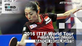 【Video】YU Mengyu VS KASUMI Ishikawa, 2016 Polish Open  semifinal