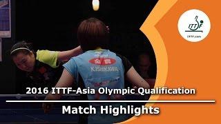 【Video】LI Xiaoxia VS KASUMI Ishikawa, 2016 ITTF-Asian Olympic Qualification Tournament finals