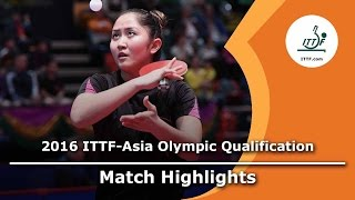 【Video】KIM Olga VS SHAHSAVARI Neda, 2016 ITTF-Asian Olympic Qualification Tournament finals