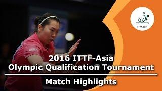 【Video】LI Xiaoxia VS DOO Hoi Kem, 2016 ITTF-Asian Olympic Qualification Tournament semifinal