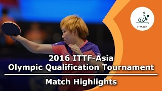 【Video】Zhu Yuling VS CHENG I-Ching, 2016 ITTF-Asian Olympic Qualification Tournament best 16
