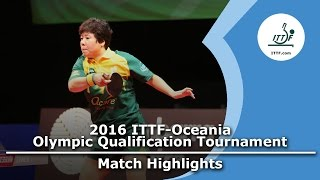 【Video】LAY Jian Fang VS TAPPER Melissa 2016 ITTF-Oceania Olympic Qualification Tournament