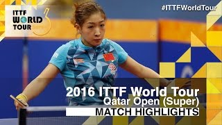【Video】LIU Shiwen VS DING Ning, 2016 Qatar Open  finals