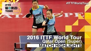 【Video】DING Ning・LIU Shiwen VS AI Fukuhara・MIMA Ito, 2016 Qatar Open  finals
