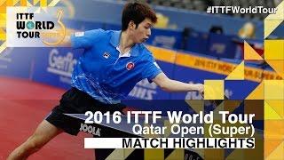 【Video】ROBINOT Alexandre VS HO Kwan Kit, 2016 Qatar Open  finals
