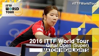 【Video】LI Qian VS SAKURA Mori, 2016 Qatar Open  best 64