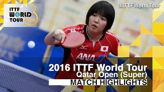 【Video】BERGSTROM Linda VS SAKI Shibata, 2016 Qatar Open  best 32