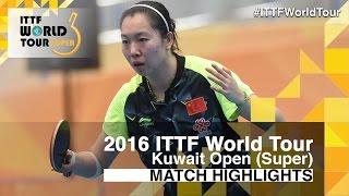 【Video】LI Xiaoxia VS DING Ning, 2016 Kuwait Open  finals