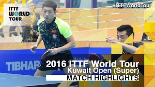 【Video】XU Xin・ZHANG Jike VS HO Kwan Kit・TANG Peng, 2016 Kuwait Open  finals