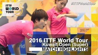 【Video】DING Ning・LIU Shiwen VS LI Xiaoxia・Zhu Yuling, 2016 Kuwait Open  finals