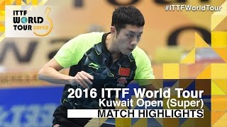 【Video】MA Long VS XU Xin, 2016 Kuwait Open  semifinal