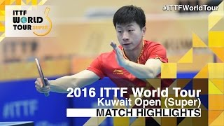 【Video】SAMSONOV Vladimir VS MA Long, 2016 Kuwait Open  quarter finals