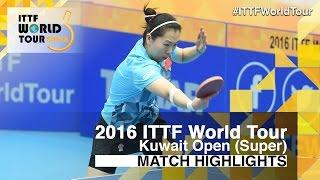 【Video】LIU Shiwen VS LI Xiaoxia, 2016 Kuwait Open  quarter finals