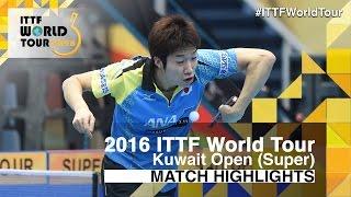 【Video】JUN Mizutani VS KOKI Niwa, 2016 Kuwait Open  best 16