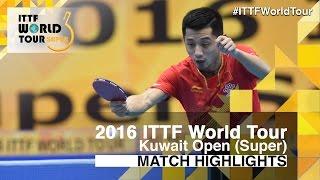 【Video】KARAKASEVIC Aleksandar VS ZHANG Jike, 2016 Kuwait Open  best 32