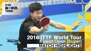 【Video】GERALDO Joao VS MA Long, 2016 Kuwait Open  best 32