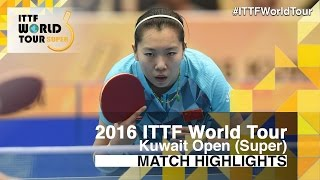 【Video】LI Xiaoxia VS DOO Hoi Kem, 2016 Kuwait Open  best 32