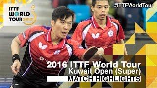 【Video】XU Xin・ZHANG Jike VS CHUANG Chih-Yuan・HUANG Sheng-Sheng, 2016 Kuwait Open  quarter finals