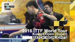 【Video】KARAKASEVIC Aleksandar・TOKIC Bojan VS FAN Zhendong・MA Long, 2016 Kuwait Open  best 16