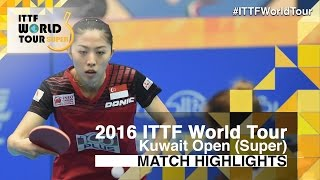 【Video】PERGEL Szandra VS YU Mengyu, 2016 Kuwait Open  best 64