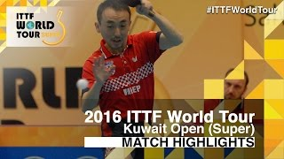 【Video】TAN Ruiwu VS ALBAHRANI Abdullah, 2016 Kuwait Open  best 64
