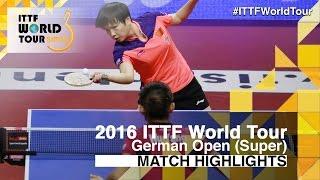 【Video】HU Limei VS WuYang, 2016 German Open  semifinal