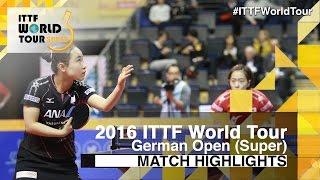 【Video】MIMA Ito VS KASUMI Ishikawa, 2016 German Open  quarter finals