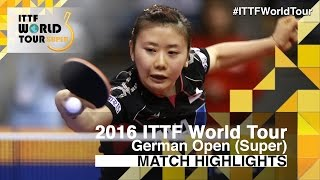 【Video】SHAN Xiaona VS AI Fukuhara, 2016 German Open  best 16