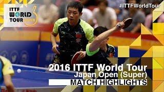 【Video】MA Long・XU Xin VS NIWA Koki・YOSHIMURA Maharu, 2016 Laox Japan Open  quarter finals
