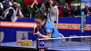 【Video】SOLJA Petrissa VS ITO Mima, 2016 German Open  best 16
