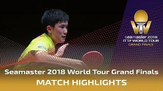 【Video】TOMOKAZU Harimoto VS LIN Gaoyuan, 2018 World Tour Grand Finals finals