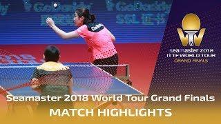 【Video】CHEN Meng VS HE Zhuojia, 2018 World Tour Grand Finals finals