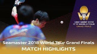 【Video】LIN Gaoyuan VS JUN Mizutani, 2018 World Tour Grand Finals semifinal