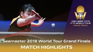 【Video】DING Ning VS HE Zhuojia, 2018 World Tour Grand Finals semifinal