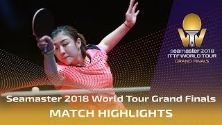 【Video】CHEN Meng VS Zhu Yuling, 2018 World Tour Grand Finals semifinal
