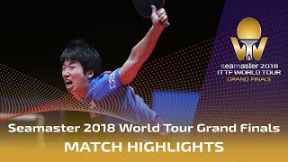 【Video】JUN Mizutani VS LIANG Jingkun, 2018 World Tour Grand Finals quarter finals